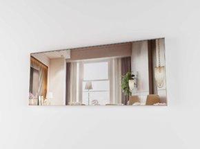 HOVET Mirror IKEA